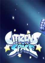 宇宙公民(Citizens of Space)PC中文版