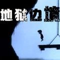 http://www.pyukpg.icu/danji/1171.html