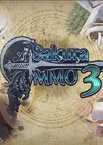 樱花MMO 3