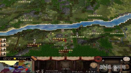汉之殇全面战争游戏截图