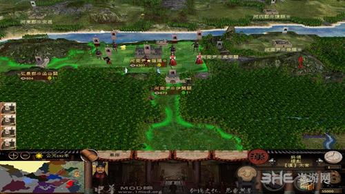 汉之殇全面战争游戏截图1