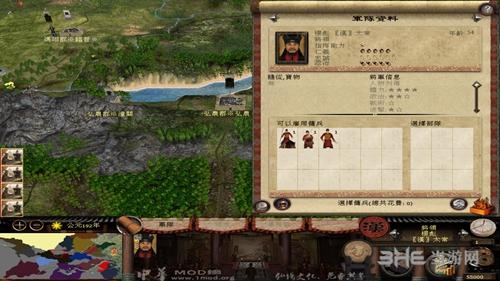 汉之殇全面战争游戏截图2