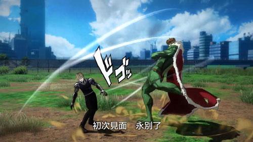 《一拳超人无名英雄》游戏截图4