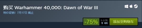 战锤40K战争黎明3steam售价图片