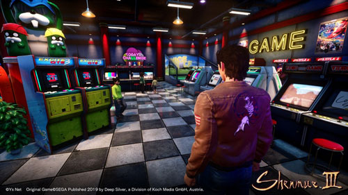 《莎木3》游戏截图3