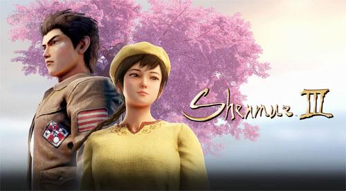 《莎木3》游戏截图