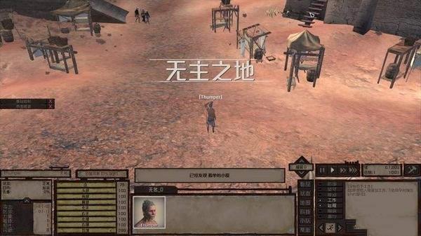剑士kenshi截图