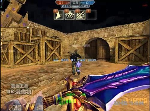 csol单机版神器时代9.0游戏截图