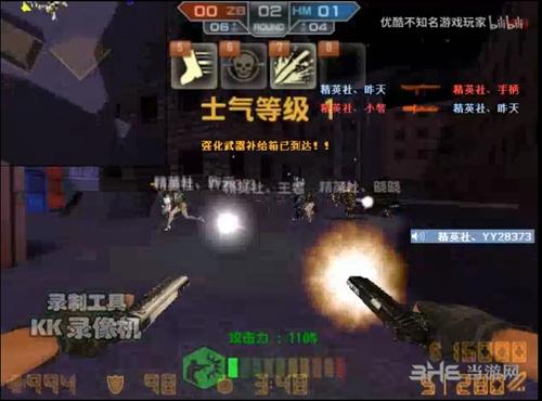 csol单机版神器时代9.0游戏截图1