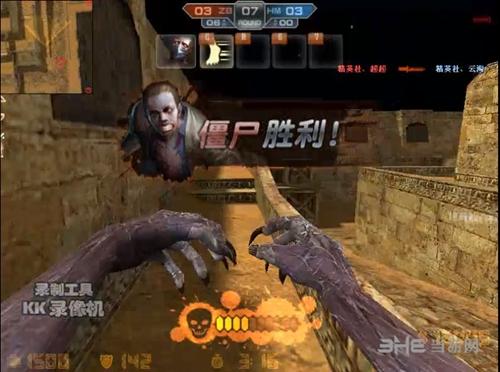 csol单机版神器时代9.0游戏截图2