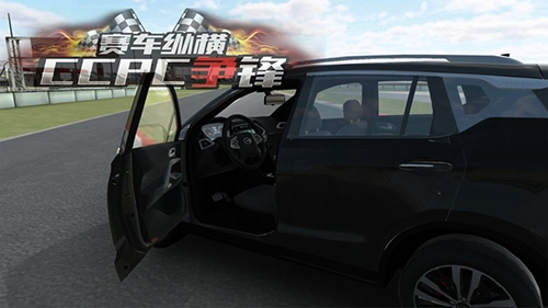 赛车纵横CCPC争锋图片2