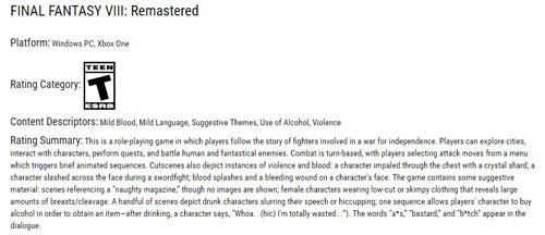 《最终幻想8:重制版》ESRB评级叙述