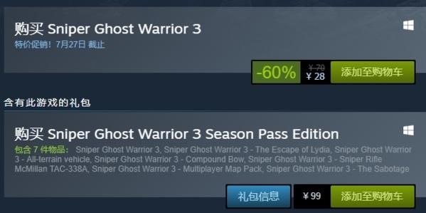 狙击手幽灵战士3steam售价图片