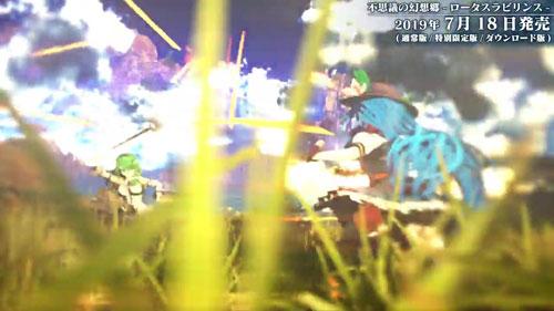 《不可思议的幻想乡:莲花迷宫》游戏截图2