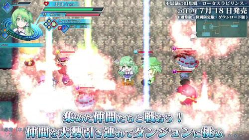 《不可思议的幻想乡:莲花迷宫》游戏截图4