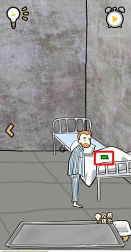 逃离医院不容易第5关图3