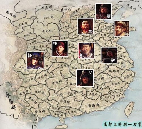 全面战争三国八王地理位置