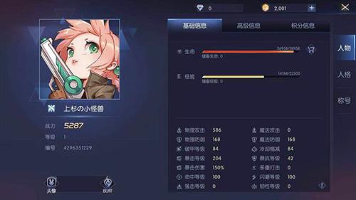 龙族幻想千鹤町图
