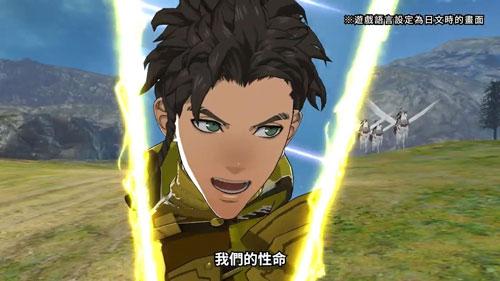 《火焰纹章:风花雪月》游戏截图2