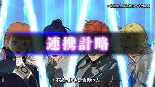 《火焰纹章:风花雪月》游戏截图3