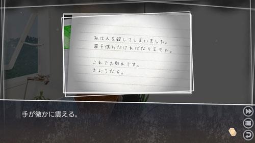 《方根书简:最后的答案》游戏截图8