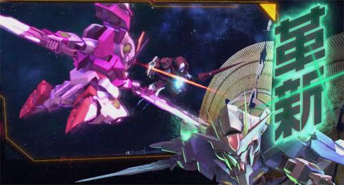 《SD高达G世纪火线纵横》游戏截图4