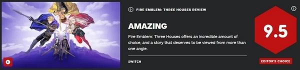 火焰纹章风花雪月IGN评分图片