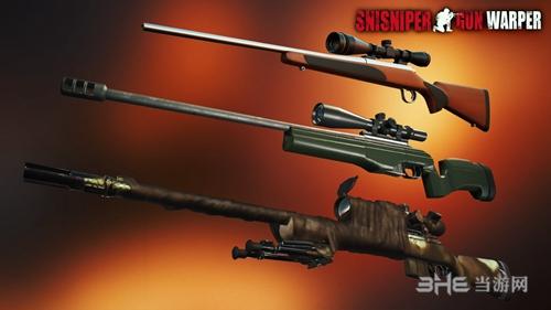 狙击手之战截图2