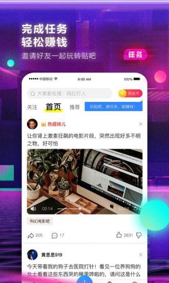www.100ruicheng.cn贴吧精简版截图0