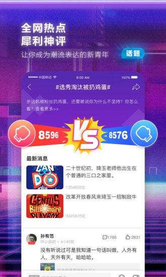 www.100ruicheng.cn贴吧精简版截图2