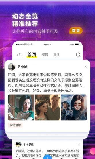 www.100ruicheng.cn贴吧精简版截图1