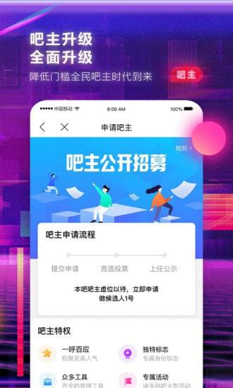 www.100ruicheng.cn贴吧精简版截图4