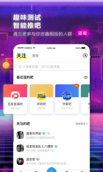 www.100ruicheng.cn贴吧精简版截图3