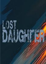 走�G的女��(Lost Daughter)PC版