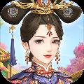 爱江山更爱美人安卓版1.0.5