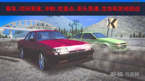 JDM赛车无限金币版截图0