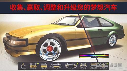 JDM赛车无限金币版截图2