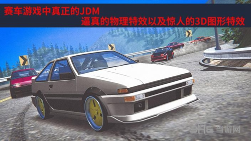 JDM赛车无限金币版截图3