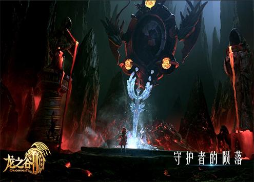 龙之谷2 CG抢鲜版