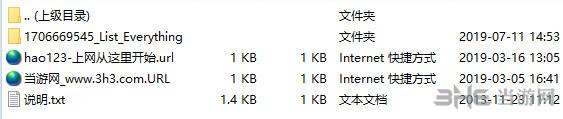 边缘世界自定义筛选器MOD截图1