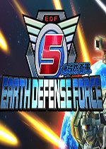 地球防卫军5(EARTH DEFENSE FORCE 5)PC破解版