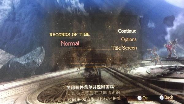 Switch猎天使魔女1中文补丁截图0