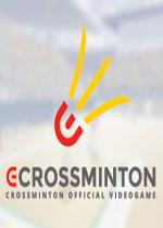 eCrossmintonPC破解版