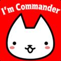 猫指挥官最新版v2.13.0
