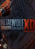 钢铁之狼混沌XDPC中文版