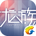 龙族幻想最新官方安卓版1.3.148