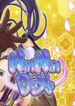 NinNinDays中文版