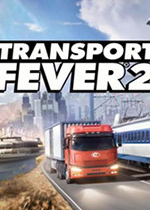 狂热运输2(Transport Fever 2)PC中文版 v29372