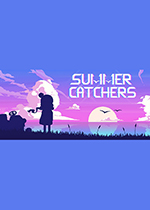 夏日追逐者(Summer Catchers)绿色免费版
