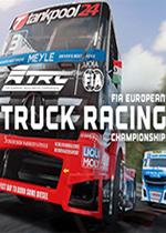 FIA欧洲卡车锦标赛PC中文版